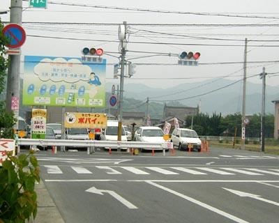 中和幹線 桜井市三輪