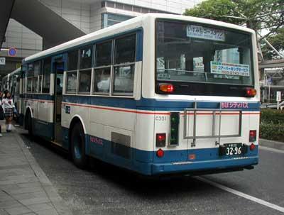 ちばシティバス