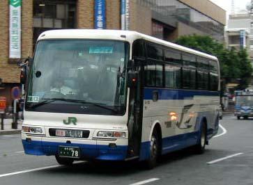 東北 バス ジェイ アール
