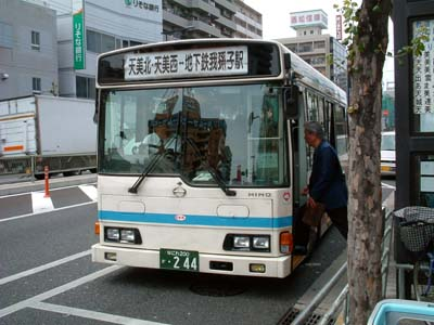 日本城バス