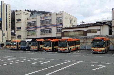 新東海バス